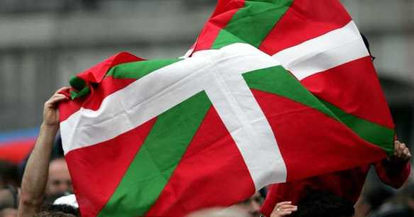 баско знаме